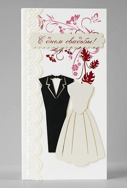 Легкие открытки на свадьбу 15