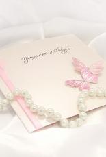 Розовые бабочки (СВ-030)