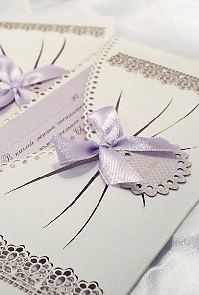 Сиреневый конверт (СВ-034)