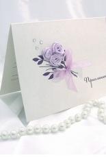 Красивое приглашение (СВ-043)