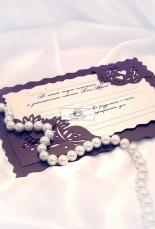 Приглашение Открытое письмо (СВ-050)
