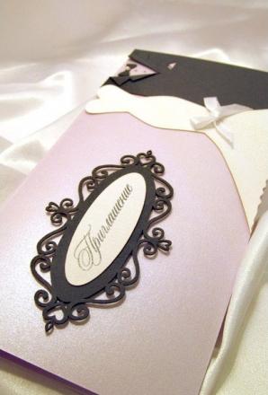 Приглашение на свадьбу (СВ-102)