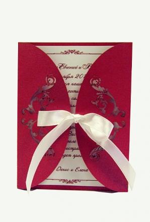 Приглашение на свадьбу (СВ-120)