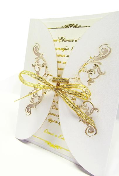 Приглашение на свадьбу (СВ-122)