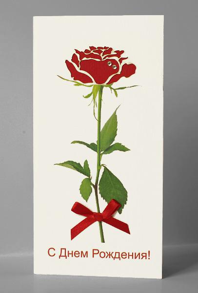 С днем рождения! (роза&стразы)