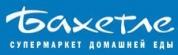 Открытки АнюткА в сети гипермаркетов Бахетле
