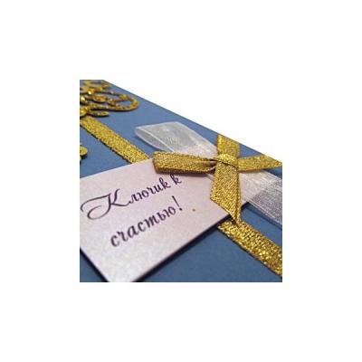 Открытки, письма, конверты (часть 4)