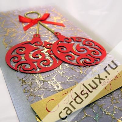 Деловая поздравительная открытка с Новым годом - способ написания